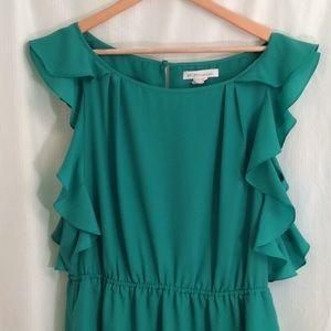 BCBGirls dress